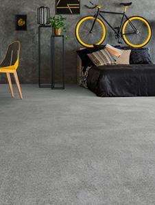 Is het beton of tapijt..?